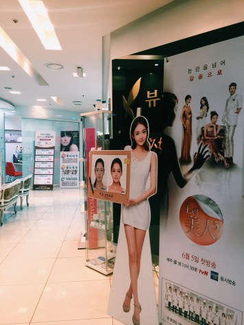 Plastic Surgery Clinic Seoul
