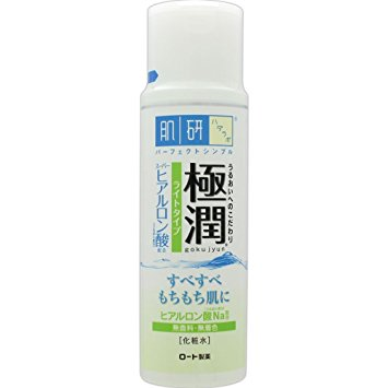 Hada Labo Super Hyaluronic Acid Hydrating Lotion Light